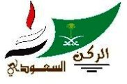 لمن يحتاج عمالة يمنية مؤهلة ومدربة-376736_112849342193856_375404025_n.jpg