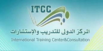 الدورات التدريبيه   ادارة و تخطيط البرامج الإعلاميه   ا   المركز الدولي(itcc)-sg.jpg