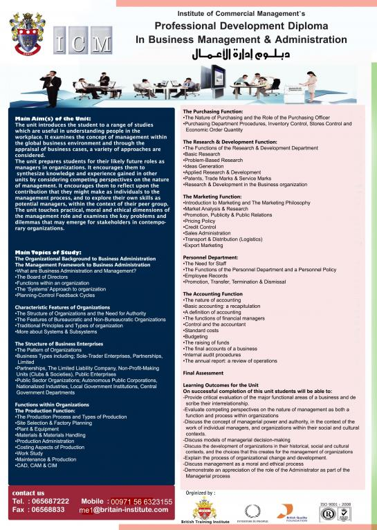 دبلوم إدارة الأعمال ( مكثف ) -Business Management-busniss management.jpg