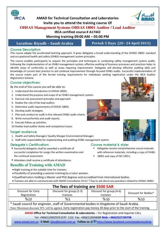 دورة رئيس فريق مراجعين لنظام إدارة السلامة والصحة المهنية الأوساس 18001  معتمدة من IRCA-ohsas 18001 la brouchor ar, en  pic-page-002.jpg