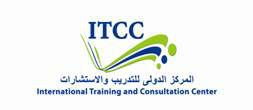 دورات تدريبيه متقدمة في التطوير الذاتي والتنميه البشريه من المركز الدولي-شعار.jpg