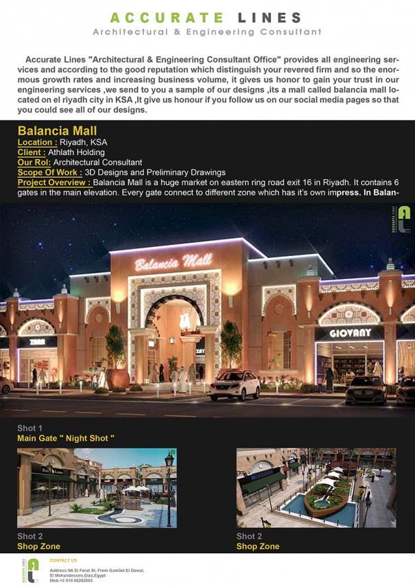 مطلوب خبراء للعمل او التعاون مع مكتب استشاري-balancia mall (our designs).jpg