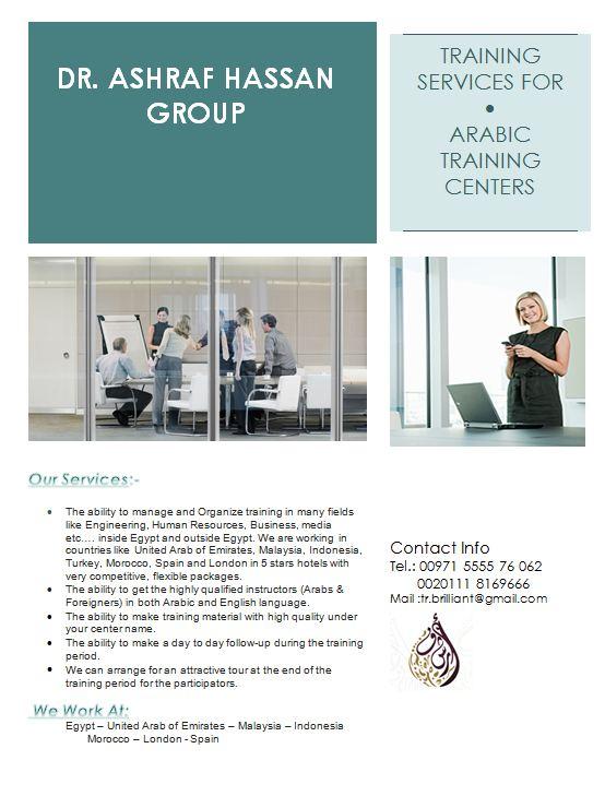 خدمات تدريبية لمراكز التدريب العربية-capture.jpg