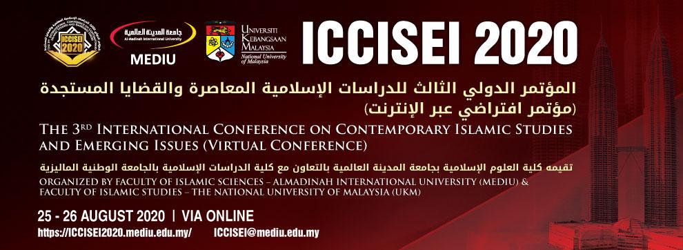 المؤتمر الدولي الثالث للدراسات الإسلامية المعاصرة والقضايا المستجدة - جامعة المدينة العالمية - مؤتمرافتراضي عبرالانترنت-conference-slider-all-eng.jpg