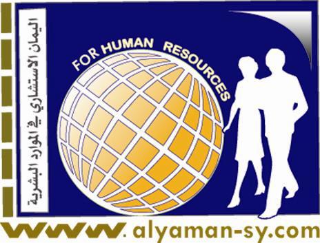 مطلوب كوافيرات (سوريات-لبنانيات-مغربيات-تونسيات)للعمل بدول الخليج-اليمان الموارد البشرية.jpg