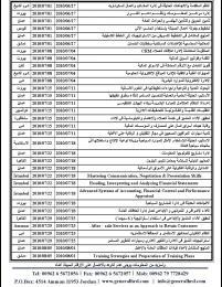 جدول البرامج والفعاليات التدريبية لشهري حزيران وتموز لعام 2010-july.jpg
