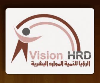 قائمة بأسماء مراكز تدريب لتنمية الموارد البشرية