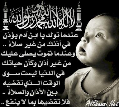 أغرب حالة وفاة فى مطار القاهرة !!!