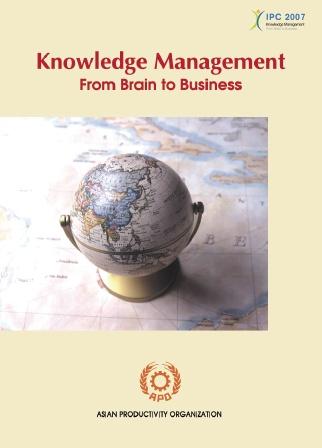 قسم تحميل الكتب حول رأس المال الفكري-knowledge management  brain  business.jpg