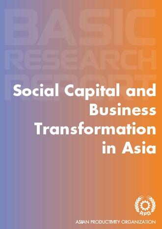 قسم تحميل الكتب حول رأس المال الفكري-social capital  business transformation  asia.jpg