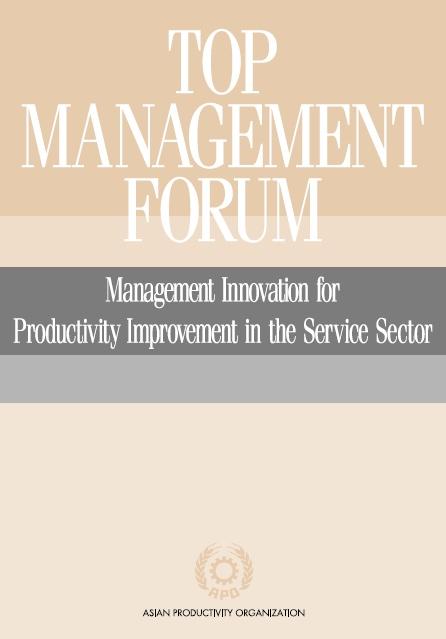 قسم تحميل الكتب حول رأس المال الفكري-top management forum management innovation  productivity improvement.jpg