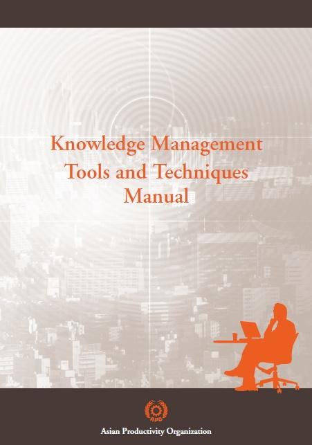 قسم تحميل الكتب حول رأس المال الفكري-knowledge management tools  techniques manual.jpg