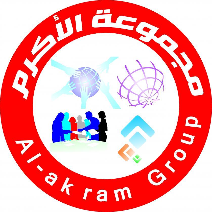 مجموعة الأكرم هي دليلك لنخبة الموارد البشرية السورية-الأكرم.jpg